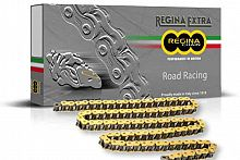 Chain - Regina - Eurobike Wholesale Ltd